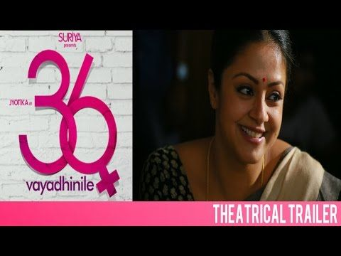 Watch Full Movie Online: Watch 36 Vayadhinile (2015) Bollywood Full Movie Online
