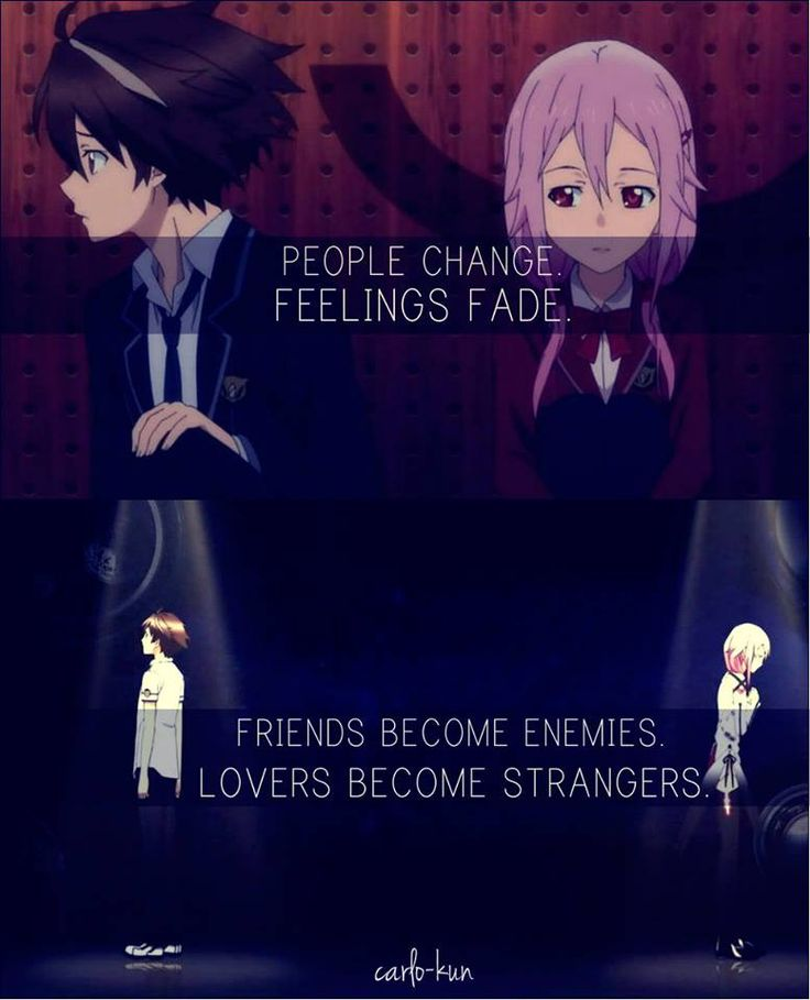 It\'s time for feel trip!  Anime:Guilty Crown
