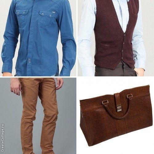 Трендовые коричневые брюки с манжетами от Tom Tailor, акцентная синяя рубашка и жилет от  ANTONY MORATO – один из обязательных атрибутов стиля вместе с квадратной дорожной сумкой от  VLADENALE. Простой и комфортный, но в тоже время стильный лук на любые случаи жизни. http://donothing.com.ua/products/SE000086?cID=3 http://donothing.com.ua/products/SE007037 http://donothing.com.ua/products/SE010914 http://donothing.com.ua/products/SE007174  #fashion #style #clothes #look