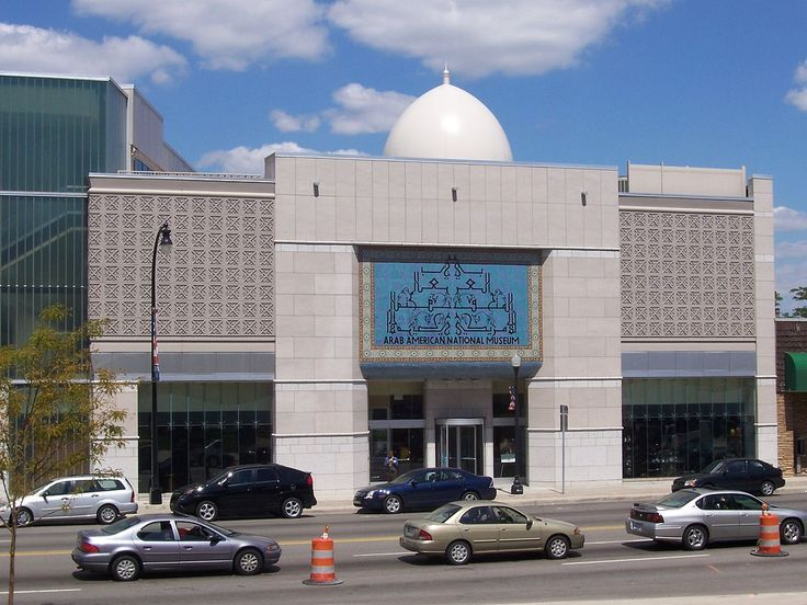 Arab American National Museum, Dearborn, MI -  Wikipedia
