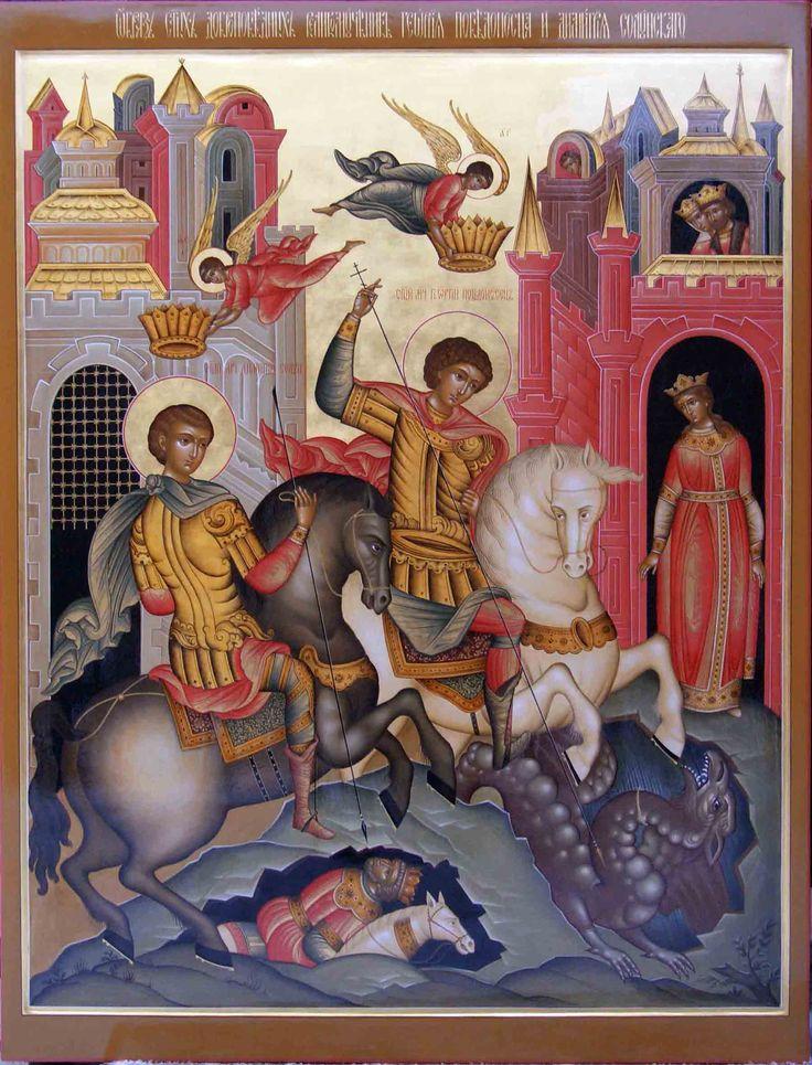Ікона Святого Дмитра Солунського і Святого Георгія Побідоносця