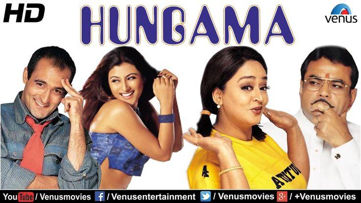 Hungama (HD) | Hindi Movies 2016 Full Movie | Akshaye Khanna Movies | Bo...