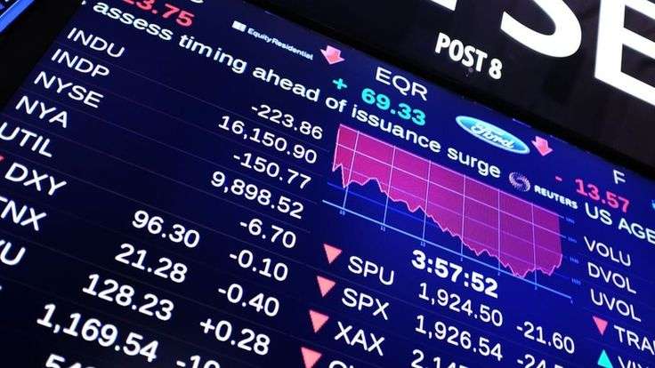 Trading on the world's stock markets is increasingly being done by computers, but there are benefits and risks, reports the BBC's Michelle Fleury.