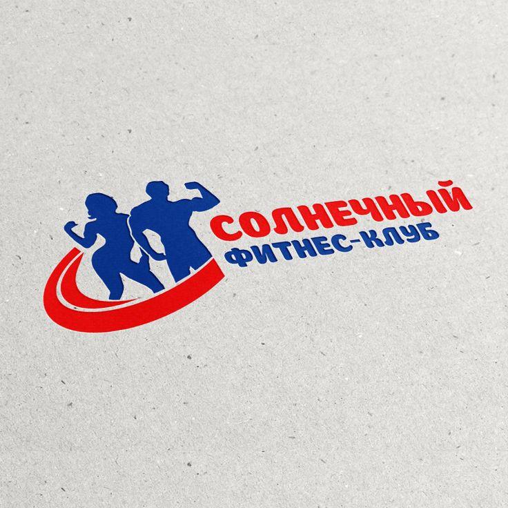 "Логотип фитнес-клуба ""Солнечный"""