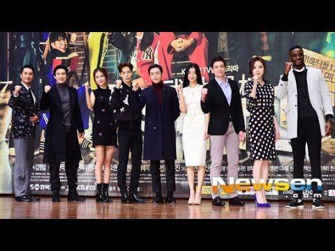Shannon, VIXX's Hong Bin, Seo Ye ji at Press Conference of Drama 'Moorim...