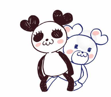 #Panda :3