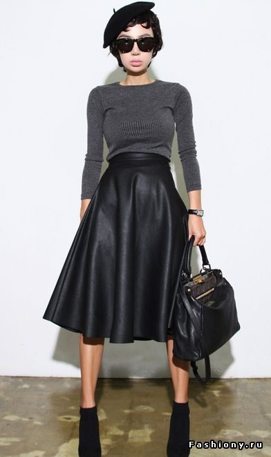Leather aline skirt