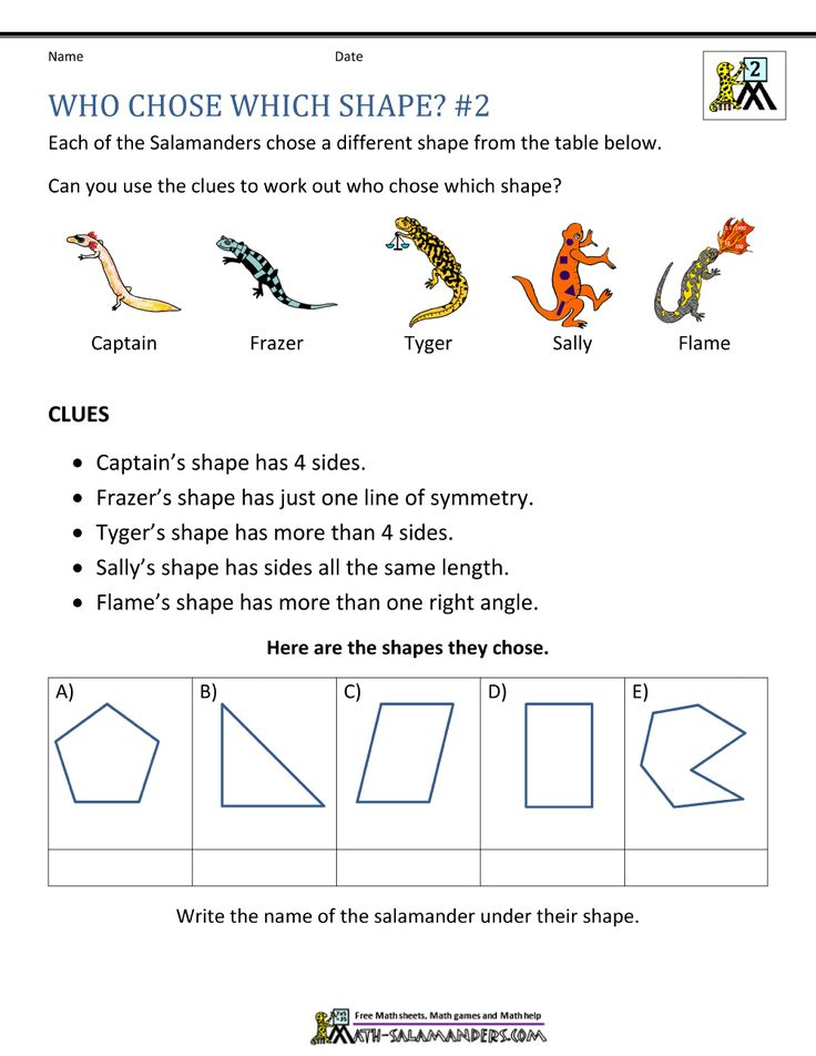 2 Math Grids Worksheets Printable In 2020