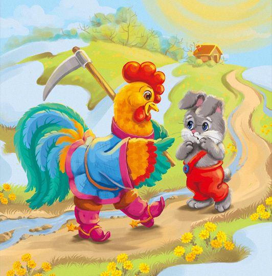 Просмотреть иллюстрацию Зайка встретил петушка из сообщества русскоязычных художников автора Вера Север-Баннова в стилях: Детский, нарисованная техниками: Растровая (цифровая) графика.