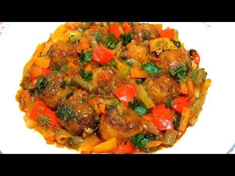 #ФРИКАДЕЛЬКИ с Овощным #РАГУ Сочные и очень Вкусные Рецепт - YouTube