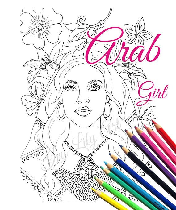 Arab Girl Coloring Page and Digital Stamp. Arabian Woman coloring page and digital stamp. Downloadable and printable coloring page of an Arab girl with Hamsa hand necklace and a floral background.