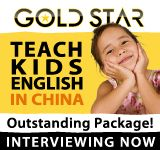ESLjobfeed.com is an RSS Feed designed to connect ESL TEFL TESOL teachers with related teaching job positions and resources worldwide. By only searching sites with content specific to teaching jobs or English language teaching positions, postings are streamlined and focused.