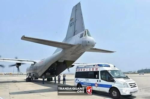 Mỹ phản đối Trung Quốc hạ cánh máy bay quân sự phi pháp ở Chữ Thập