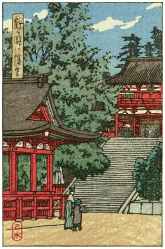 Hachiman Temple, Kamakura  by Kawase Hasui  (published by Postcard prints)