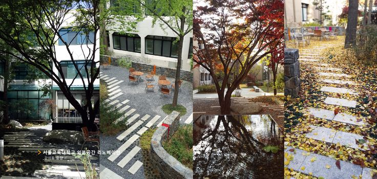 the Memorial Garden at Seoul National University of Education, 2014 / giD&Partners Landscape & Masterplaning