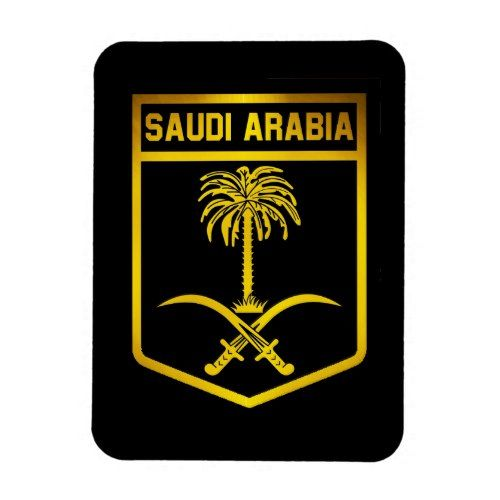 Saudi Arabia Emblem Magnet Zazzle Com Saudi Arabia Emblems National Day Saudi