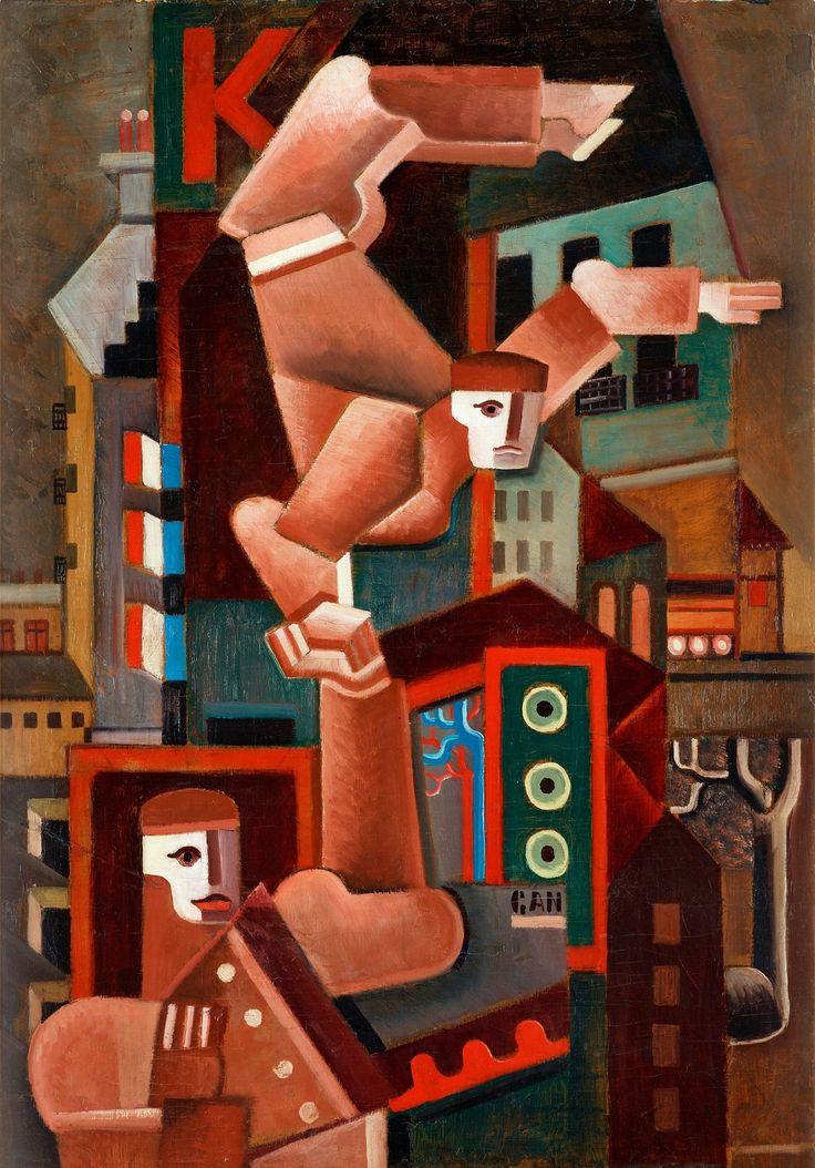 "Gösta Adrian-Nilsson (1884-1965) "" Acrobates à Paris."""