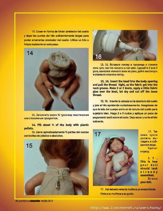 Мобильный LiveInternet Спящая малышка 3часть(заключительный этап - сборка) - из журнала Pretty Toys №3-2012 | Леотали - Дневник Леотали |
