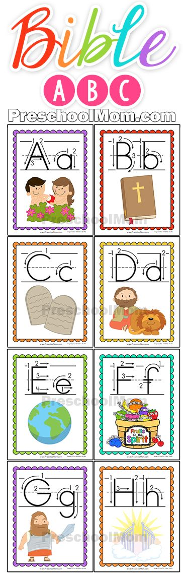 Bible ABC Letter Formation Charts and Flashcards. Each chart features a beginning letter Bible theme as well as uppercase and lowercase numbered strokes. https://www.teacherspayteachers.com/Product/Bible-Alphabet-Charts-Flashcards-2441062