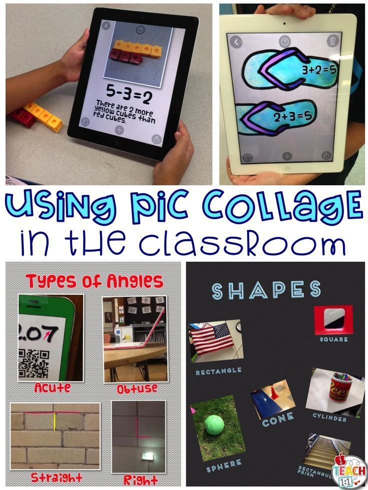 Pic Collage is the perfect FREE app for your visual and hands-on learners.