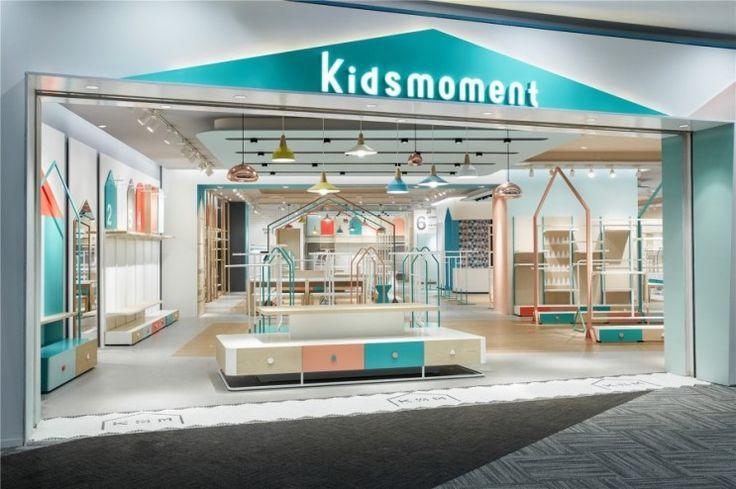 스칸디나비아 파스텔톤 가구가 감각적인 키즈패션매장 인테리어 중국 후베이성에 위치한 U0027Kidsmomentu0027는 ... | Ki.d |  Pinterest | Retail And Retail Facade