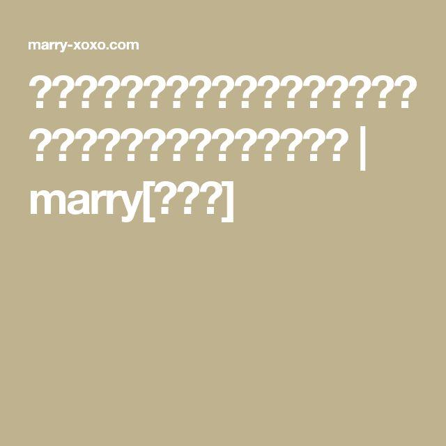 プチギフトに付けたい♩結婚式用サンキュータグのアイデアまとめ* | marry[マリー]