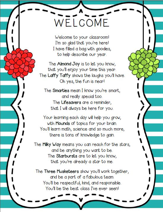 Welcome Poem Goodie Bag Poem for Back to School