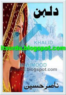 Dulhan By Nasir Hussain