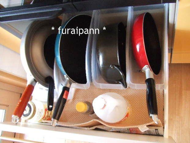 家族が多いとどうしても種類が増える鍋類。重ねて収納しにくい上に、積みすぎるとバランスが悪く倒れやすいですよね。丸みを帯びて要るので立てるのも難しいはずが、クリアケースに入れてしまえば安定性抜群です。