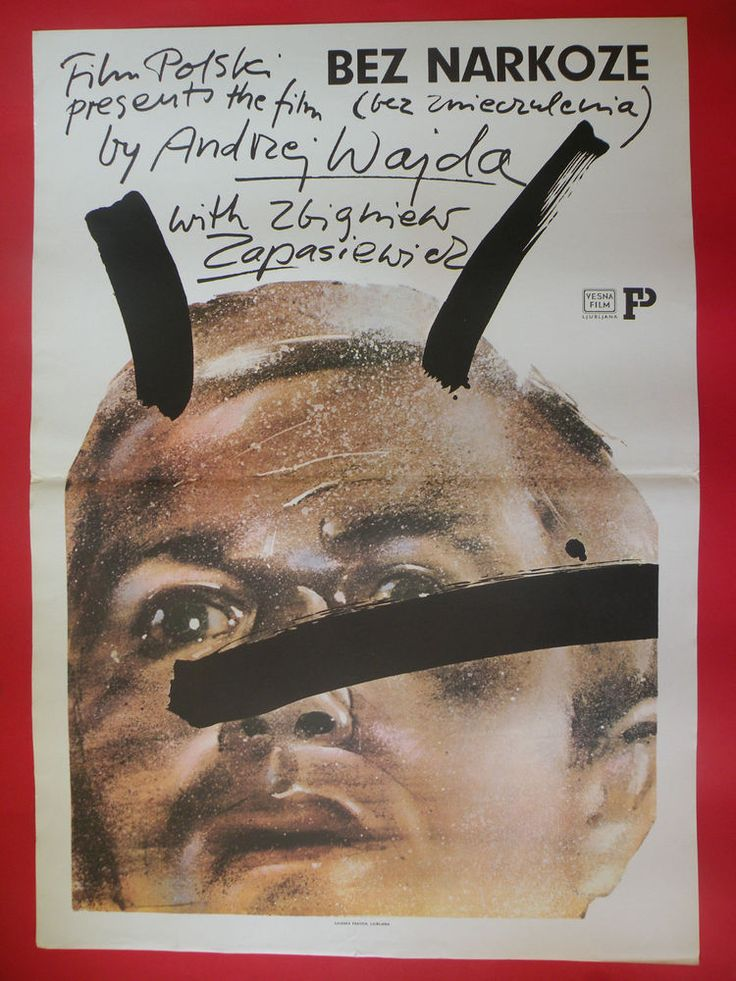 ROUGH TREATMENT 1978  ANDRZEJ WAJDA  POLAND  UNIQUE RARE EXYU MOVIE POSTER