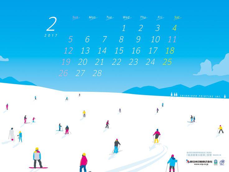 FEB.2017 calendar #calendar #カレンダー #グラフィックデザイン #graphic #design