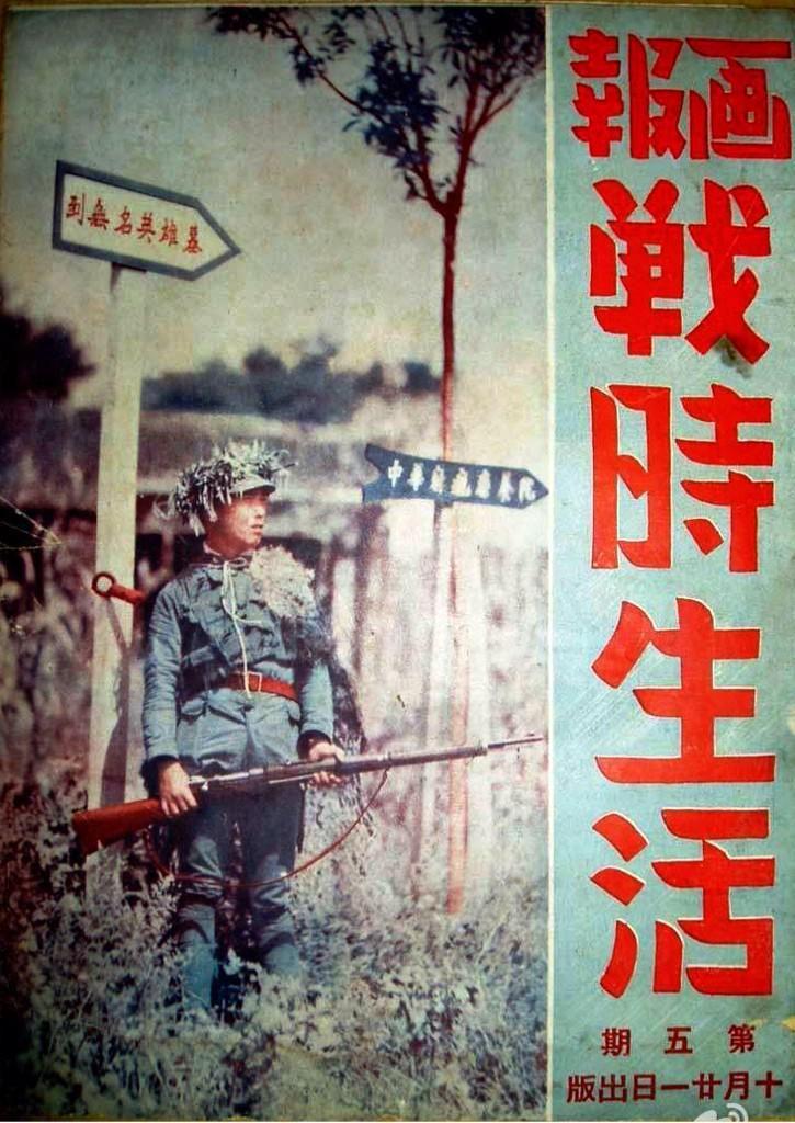 Essay china history