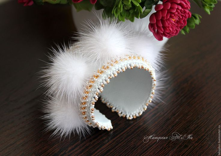 Купить Белый браслет из меха норки Пушок - белый, золотой, бело-золотой, бело-черный
