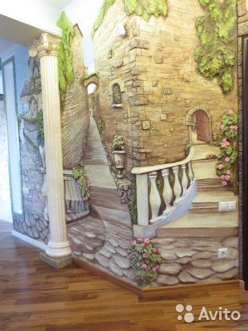 Выполняю полный цикл работ по художественному оформлению интерьера квартиры,коттеджа, ресторана, боулинг клуба ,и т.д.Роспись стен ,потолка,барельефы на стену ,фрески ручной работы, сусальное золочение.Выезд на объект, создание эскизов в масштабе . Рабо...