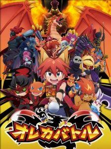 Oreca Battle Episode 2 - Anime Online - Anime Stream - Animetv
