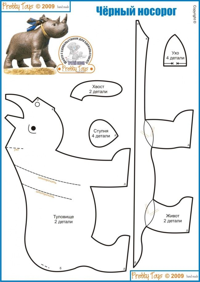 Rhino @Phyllis Urbanski make this for me?