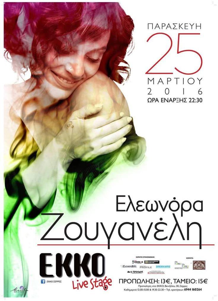 Η Ελεωνόρα την Παρασκευή 25 Μαρτίου στο EKKO LIVE CLUB Σέρρες #eleonorazouganeli #eleonorazouganelh #zouganeli #zouganelh #zoyganeli #zoyganelh #elews #elewsofficial #elewsofficialfanclub #fanclub