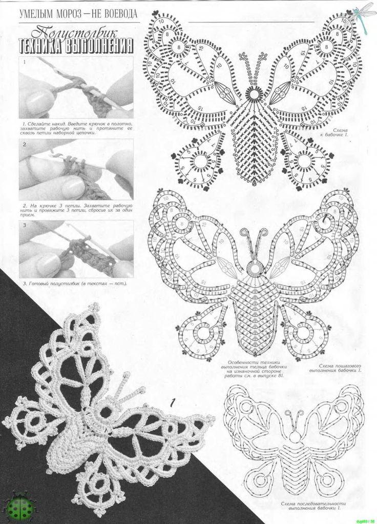Схема вязания снежинок крючком фото 927