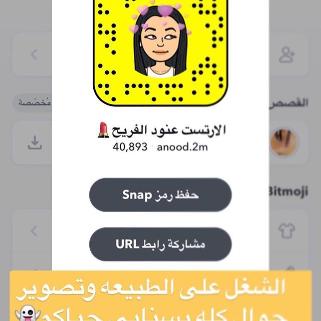 New The 10 Best Makeup Ideas Today With Pictures حياكم بنات بس الذكور بلوك مكياجي حفرالباطن الان حف Best Makeup Products Snapchat Screenshot Makeup