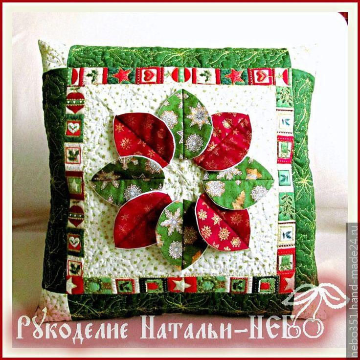 "Подушка ""Рождественская звезда"", Подушки, Hand-Made24.ru"