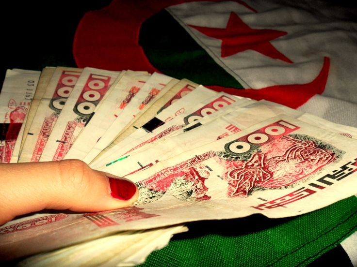 Algerian money is called a Dinar, made in 1961. One American Dollar is 82 Dinars.