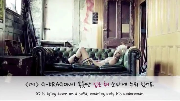 From the Play Korean YouTube lesson about GD's Crooked.