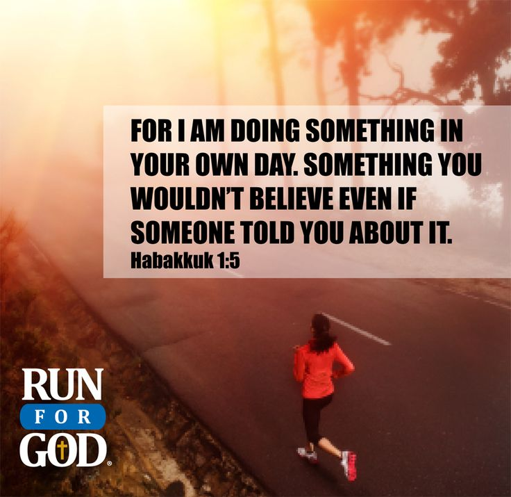 Inspirational Quotes About Walking With God: 171 Best Images About Motivational/Inspirational Quotes On