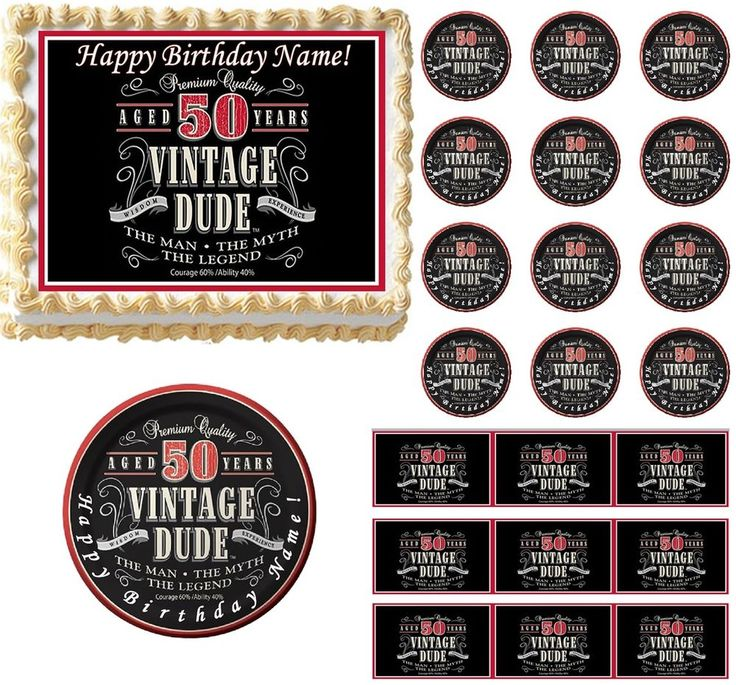 VINTAGE DUDE 50 Party Edible Cake Topper Image Frosting Sheet Cake Decoration #ProfessionalBakeryQuality