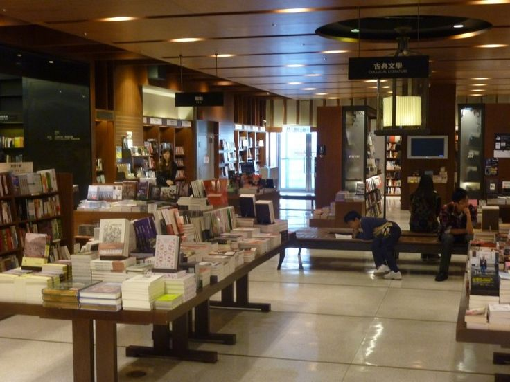Eslite Bookstore on SongGao Rd. in Taipei #bookstores #books #ThePurplePassport