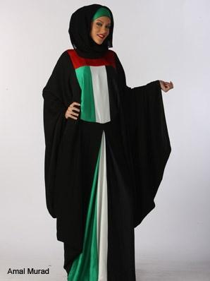 Amal Murad design