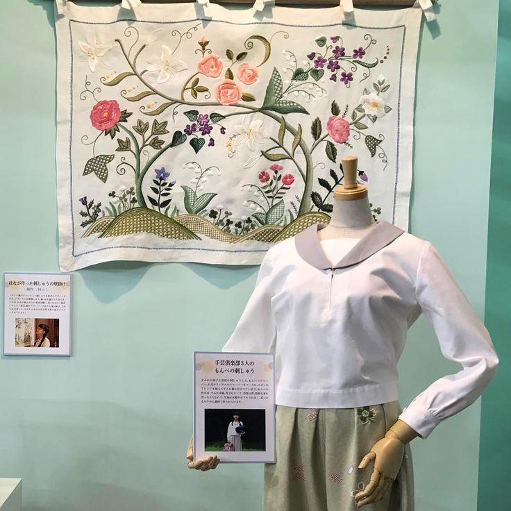 きのう#東京国際キルトフェスティバル をちょっと覗いて来ました。 ✳︎ ✳︎ #べっぴんさん の展示 はとっても楽しめました。はなさんの刺繍のタペストリーは、はながゆりとすみれの未来を願って3年かけて刺したという設定だったみたいです。 すみれちゃんのもんぺも素敵でした。 #暮らし#お出かけ#東京ドーム#チケット忘れた #刺繍#자수타그램#embroidery#tapestry
