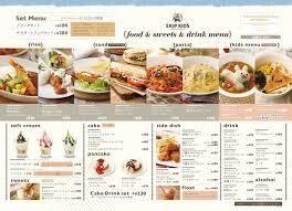 「カフェ メニュー」の検索結果 - Yahoo!検索(画像)