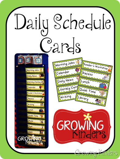 Daily Schedule Cards (from Growing Kinders)