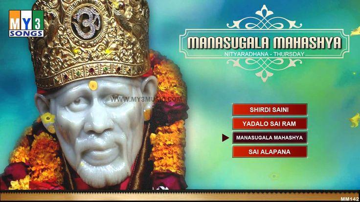 MANASUGALA MAHASHYA - SHIRDI SAIBABA BHAKTHI GEETHALU - BHAKTHI SONGS